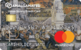 Amalgamated Bank of Chicago: Amalgamated Bank of Chicago Union Strong Mastercard® Credit Card